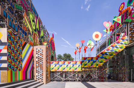 5-Temple of Agape, Morag Myerscough & Luke Morgan, phto Gareth Gardner